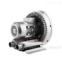 河道治理曝气漩涡气泵/旋涡曝气泵