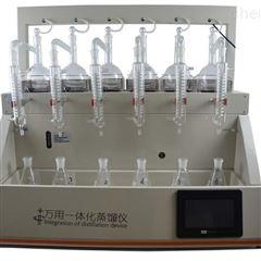 南京智能蒸馏仪CYZL-6全自动常压蒸馏装置
