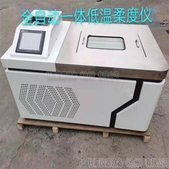 JCY-1全自动一体低温柔度仪