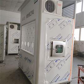 LB-3315移动式咽拭子采集亭 不需要穿防护fu
