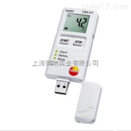 USB型温湿度记录仪