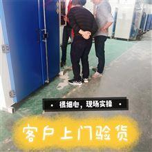 XUD广州智能恒温40层水平层架烘烤工业电炉