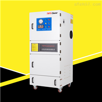 MCJC環保除塵工業吸塵器