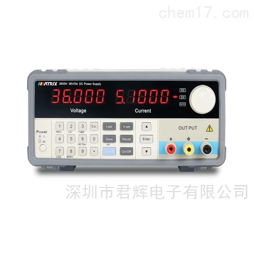 MPS-3603H高精度直流电源