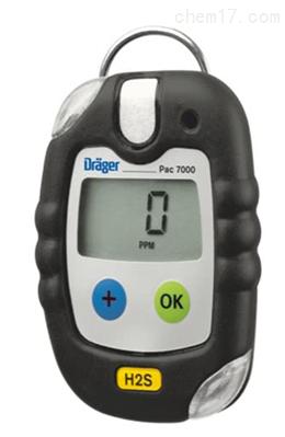 德尔格Pac 7000 单一气体检测仪