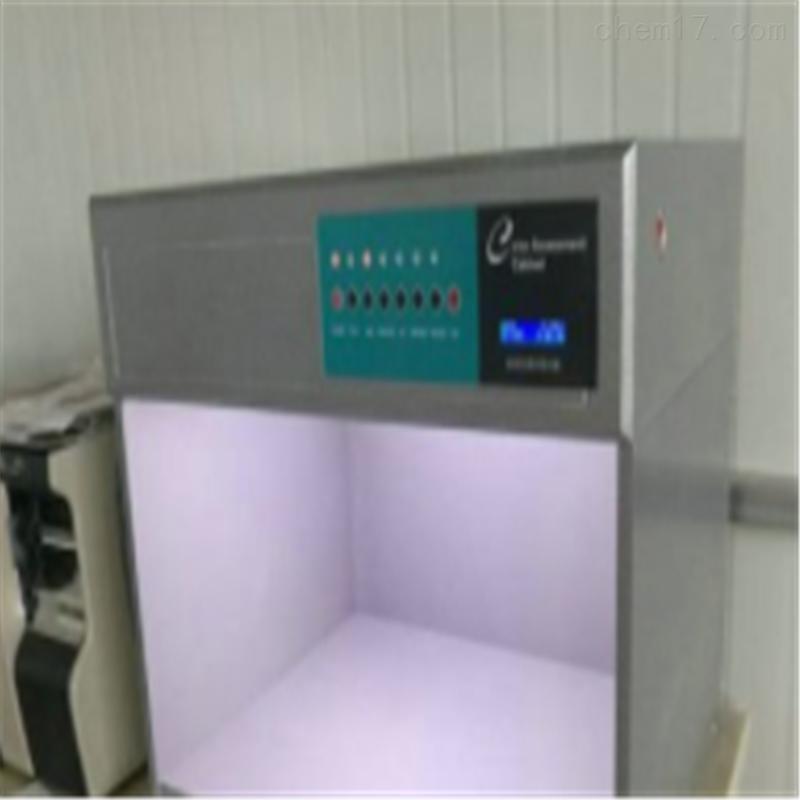 标准光源对色灯箱试验箱
