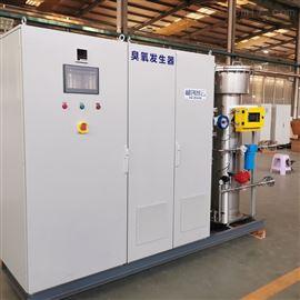 HCCF臭氧发生器消毒生产用水的优势