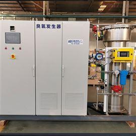 HCCF食品行业消毒设备臭氧发生器