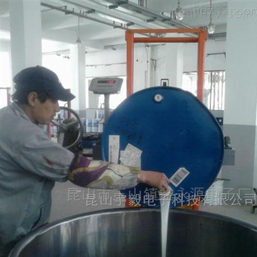 油桶秤价格 500kg搬运油桶电子秤厂家