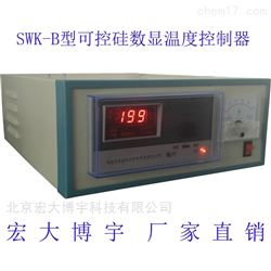 SWK-B型草莓软件下载污免费版直銷 可控矽數顯溫度控製器