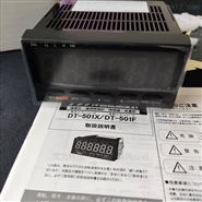 NIDEC-SHIMPO电产DT-501XA转速表