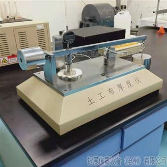 YT060土工布厚度检测仪*