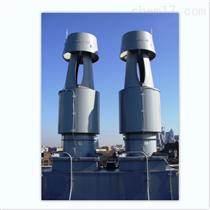 大容量喷射稀释排风风机