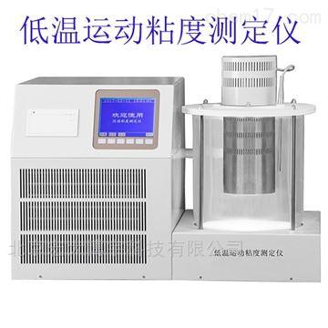石油漢顯草莓软件下载 下载低溫運動粘度測定儀