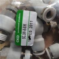 SC3W-8-8CKD调速阀