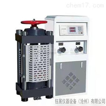 WYL-2000数字式压力试验机