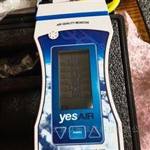 CET公司 YESAIR 室內空氣質量監測系統