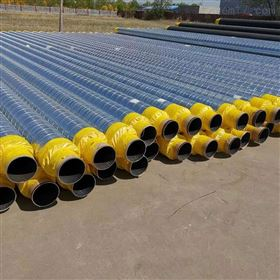 DN300长沙直埋保温防腐管道聚氨酯保温管的价格