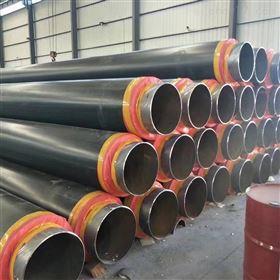 DN250沈阳直埋式保温管高密度聚乙烯外套管