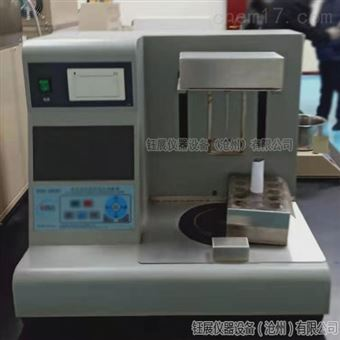 SYD-25沥青软化点试验仪