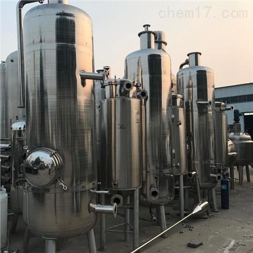 二手双效3吨浓缩蒸发器回收价格