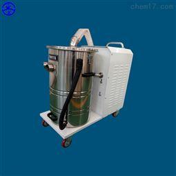 DL-3000防爆布袋除尘吸尘器