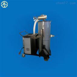 DL-3000防爆粉塵工業吸塵器