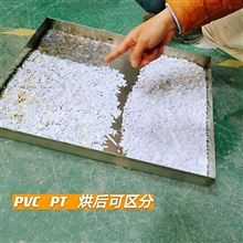 XUD江门节能工业烤箱烘箱生产厂家现货速发