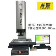 VMS-3020HT非標定制CNC影像測量儀 2.5次元測量機