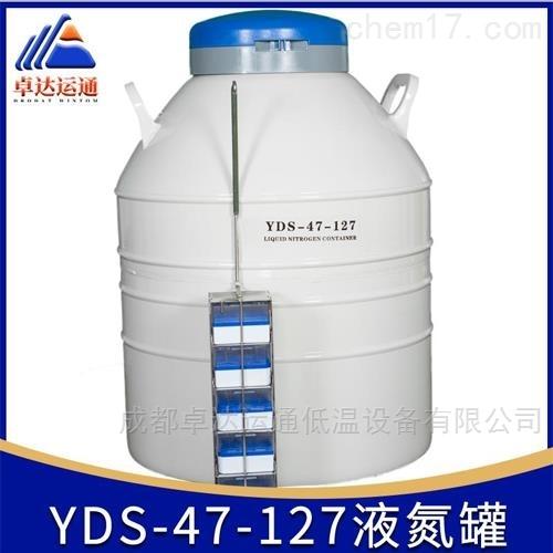 卓达运通液氮罐