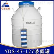 卓达液氮罐液位警报器