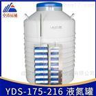 卓达运通液氮罐厂家