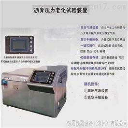 SYD-29沥青压力老化试验箱