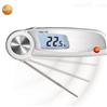 食品溫度計