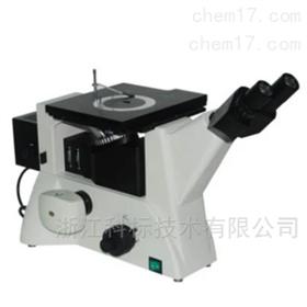 M-40BD偏光明暗场倒置金相显微镜