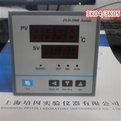 FCD-3000Serials干燥箱 培养箱3000Serials温控仪