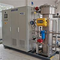 HCCF臭氧发生器医疗废水处理设备