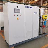 HCCF广州臭氧发生器医院污水消毒处理