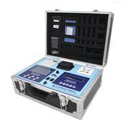 便攜式水質快速測定儀
