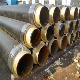 DN200常州化工管道用聚氨酯保温管的价格