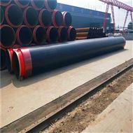 dn150温泉水保温管的施工厂家,预制温泉保温管的近期报价