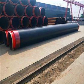 dn100烟台化工管道用聚氨酯保温管的价格
