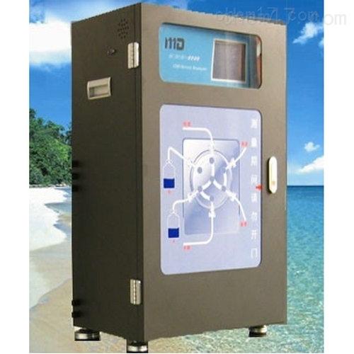 在线氨氮监测仪价格