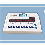 血細胞分類計數器