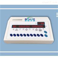 Qi3538幼稚粒细胞计数