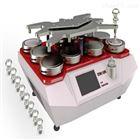 织物平磨仪/马丁代尔耐磨测试仪