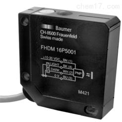 Baumer CH-8500堡盟FHDM16P5001备件报价