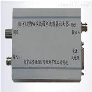 PA级微弱电流前置放大器报价
