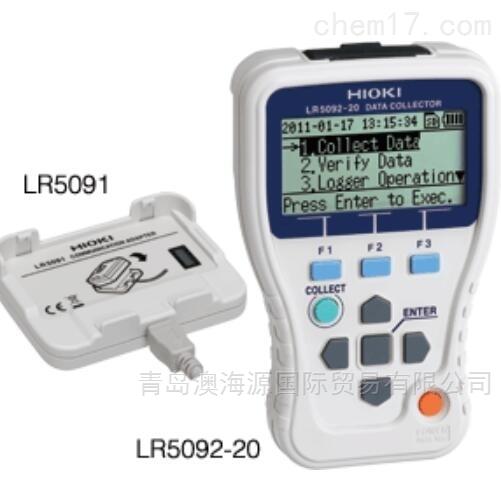 LR5092-20数据采集器日本日置HIOKI