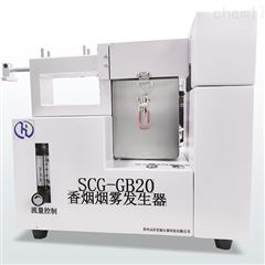 pm2.5颗粒物模拟烟雾发生器